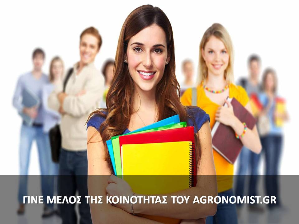 agronomist_community